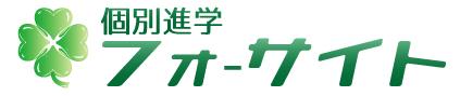 フォーサイトロゴ